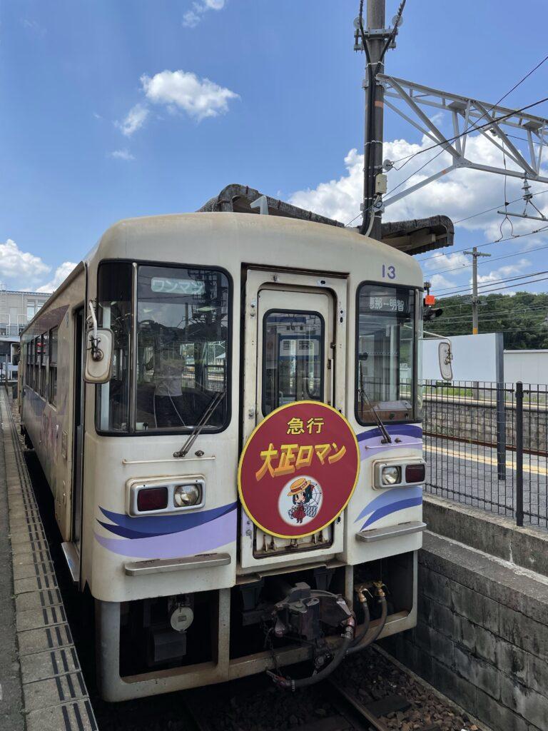 岐阜県の明智鉄道を乗り鉄してきた。